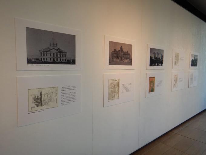 「建築の歴史 赤れんが庁舎」の展示