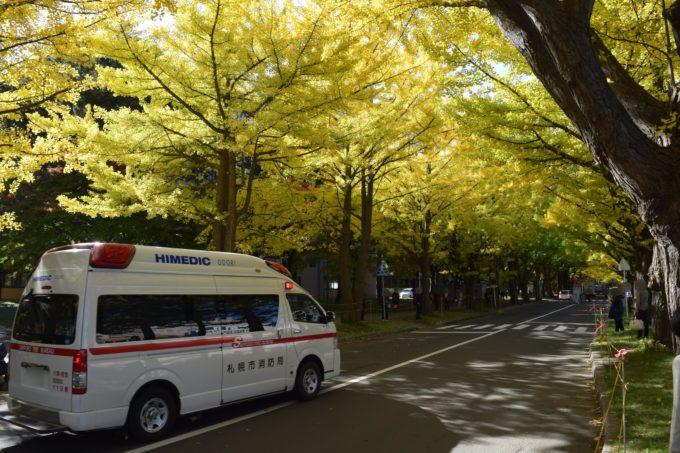 北13条道路は救急車などの緊急車両も通過