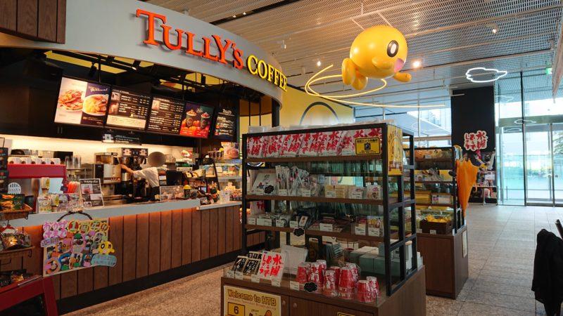 タリーズコーヒー札幌HTB創世スクエア店