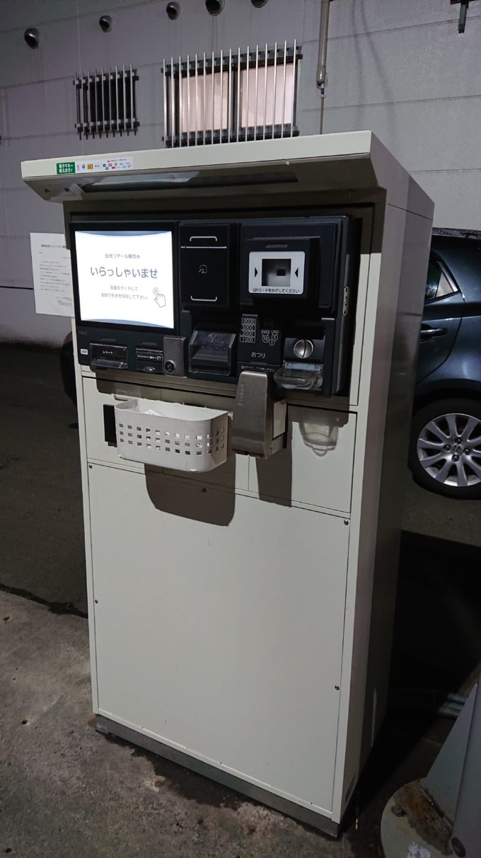 ドライブスルー洗車機の操作部