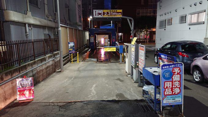 出光セルフ札幌SSドライブスルー洗車機