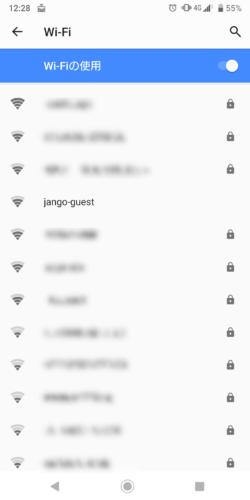 SSID「jango-guest」を選択。
