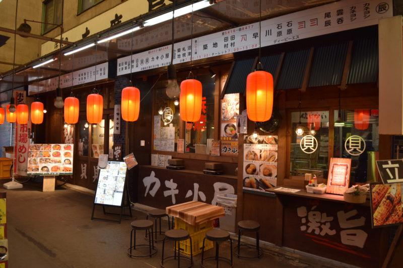 浜焼きセンターカキ小屋札幌場外店