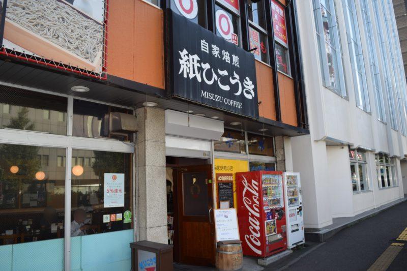 紙ひこうきWi-Fi