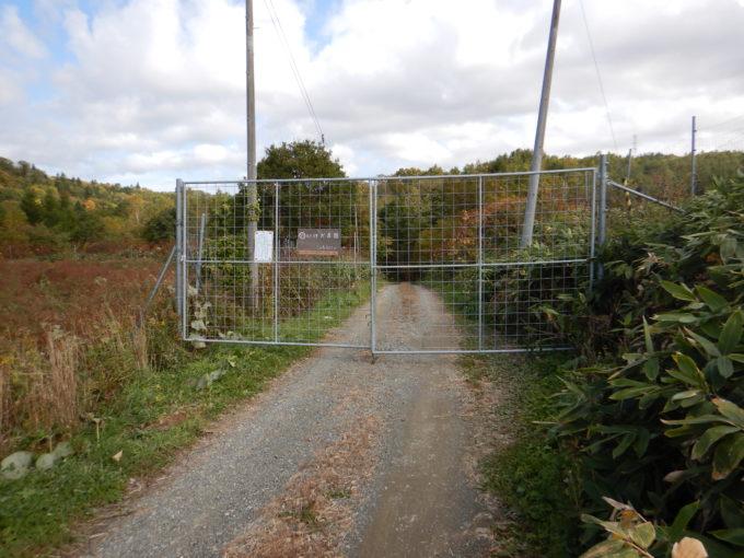 いけだ農園ゲート