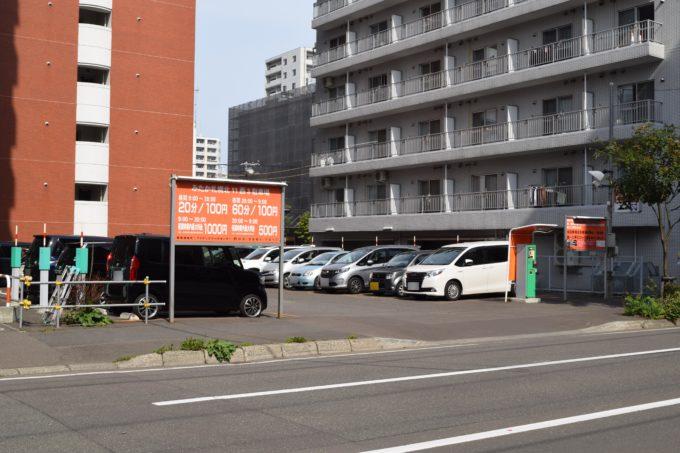 みたか札幌北11西3駐車場