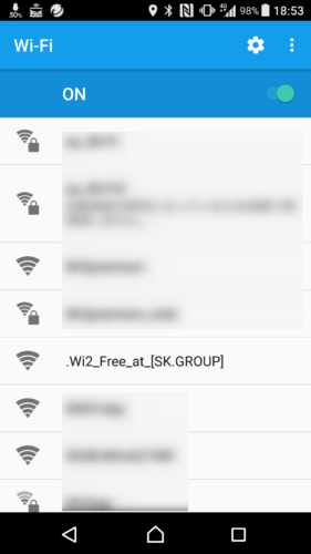 SSID「Wi2_Free_at_[SK.GROUP]」を選択。