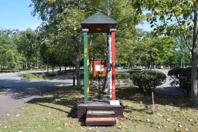 帯広の森公衆電話「森の電話ボックス」