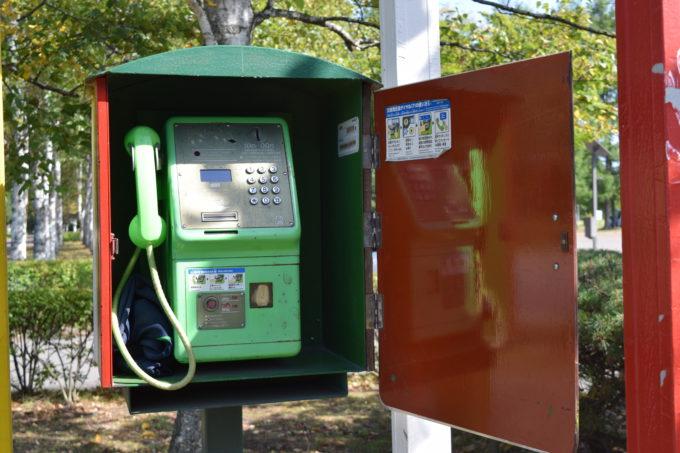 森の電話ボックス
