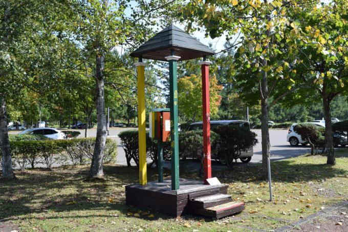 帯広の森「森の電話ボックス」
