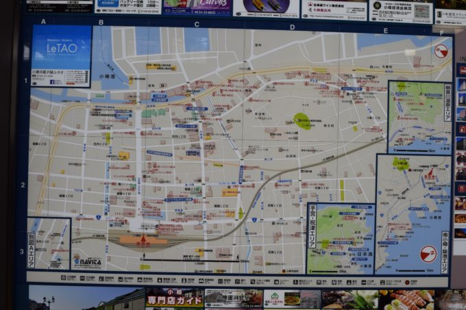 小樽駅周辺広域地図