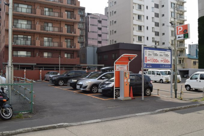 パークネット札幌北11西4