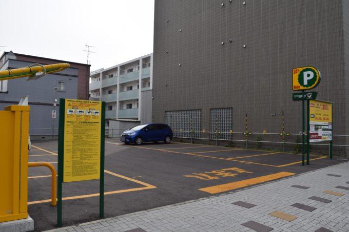 リパーク札幌北17西5