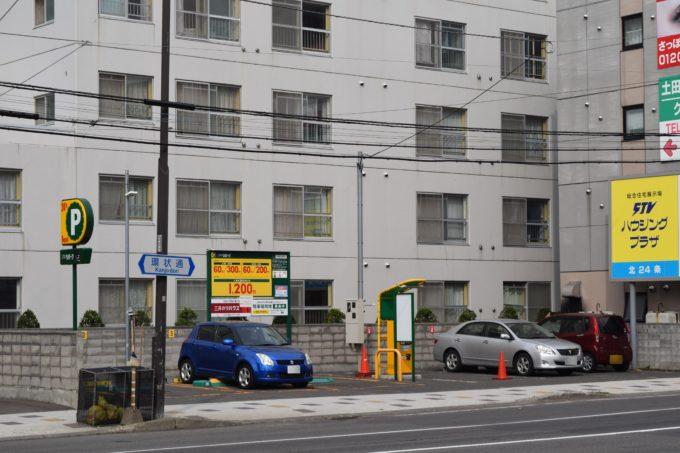 リパーク札幌北18西5