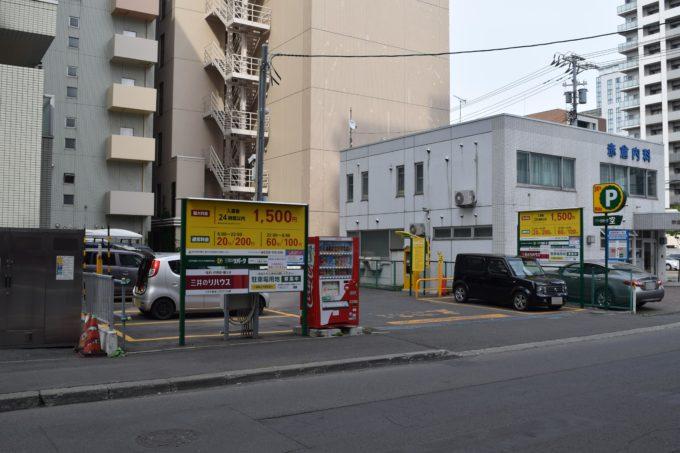 リパーク札幌北7西6