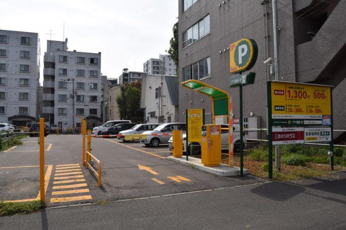 リパーク札幌北14西3第2