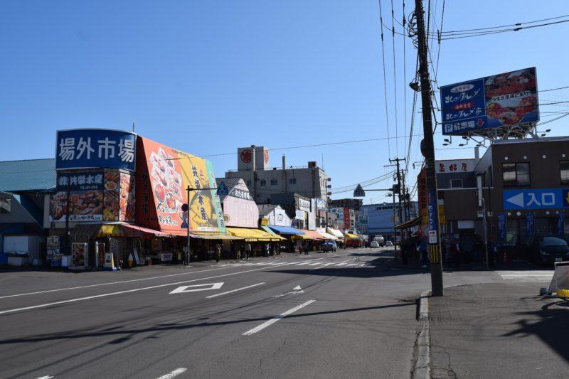 札幌市中央卸売市場側からの札幌場外市場