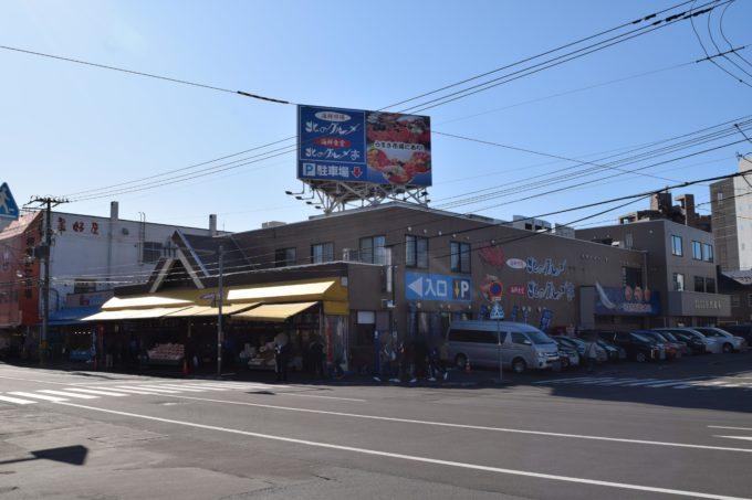海鮮市場北のグルメ・海鮮食堂北のグルメ亭