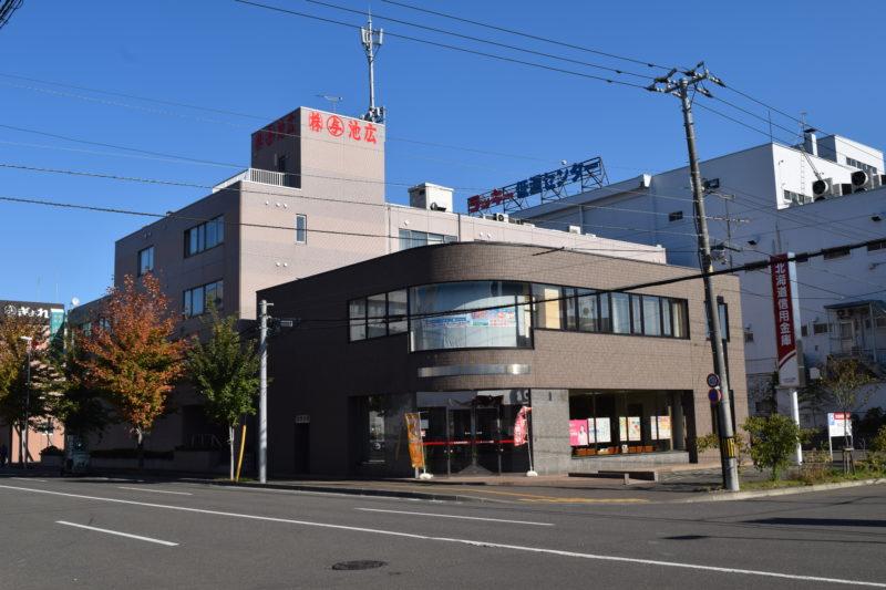 北海道信用金庫中央市場支店