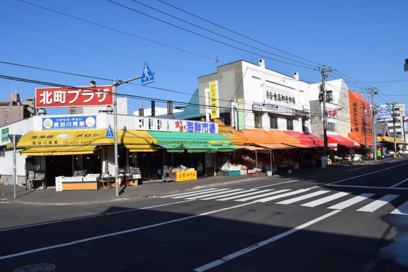 札幌場外市場の北町ブロックA・総合卸売市場・卸売センター・第一小竹飲食店ブロック