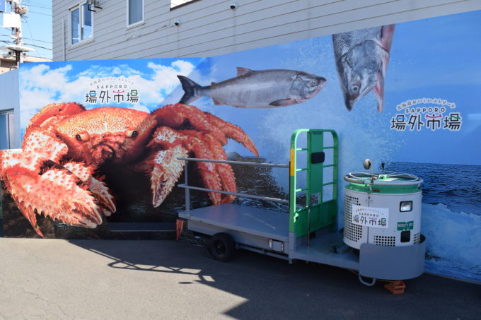 札幌場外市場写真撮影スポットの毛ガニとターレットトラック
