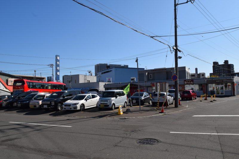 札幌場外市場第1駐車場