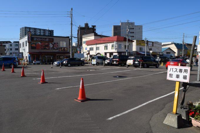 札幌場外市場バス専用駐車場