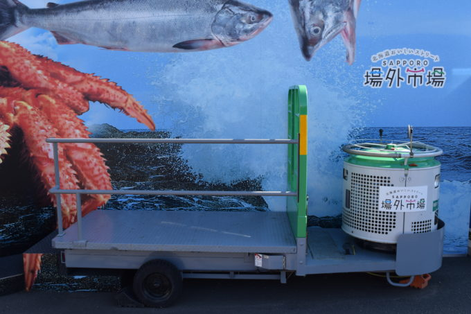 札幌場外市場ターレットトラック写真撮影スポット