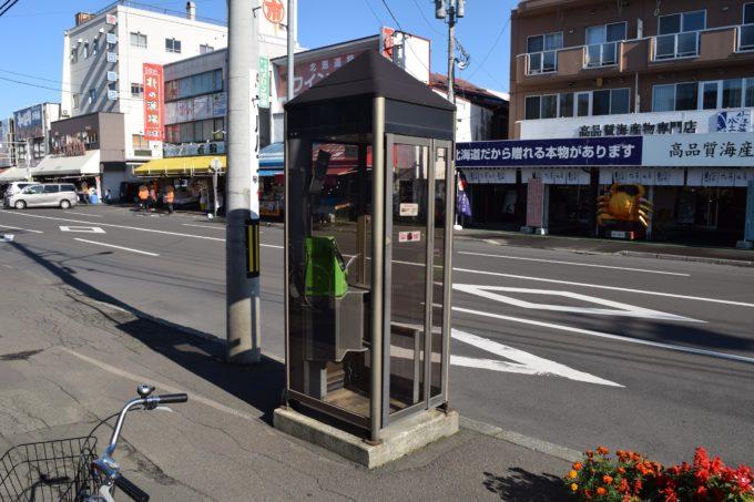 札幌中央市場前郵便局前にある公衆電話ボックス