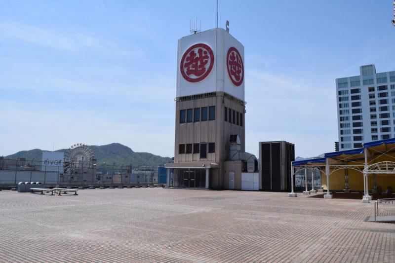 札幌三越屋上広場