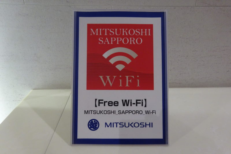 札幌三越無料Wi-Fiサービス