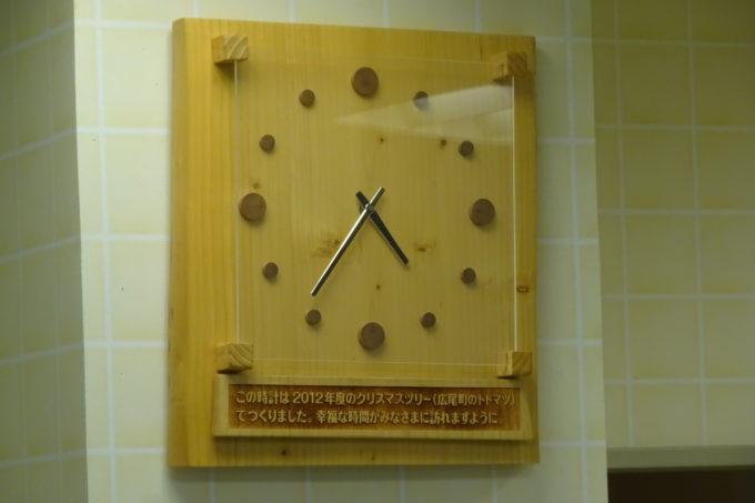 2012年度のクリスマスツリー(広尾町産トドマツ)で作られた時計。