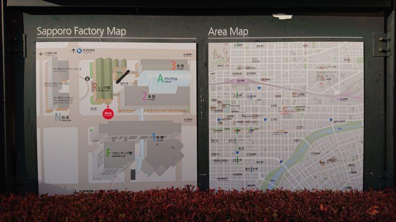 サッポロファクトリーツタ紅葉の地図