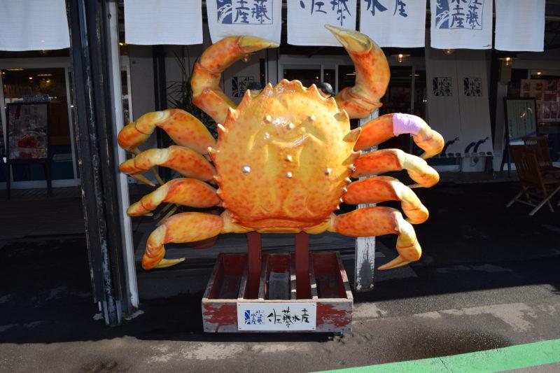 佐藤水産市場店のエビのモニュメント