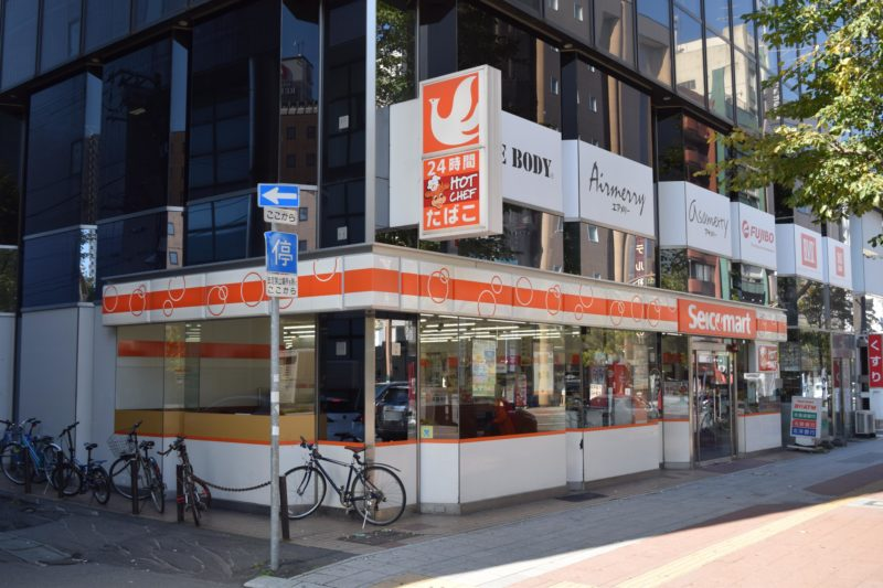 セイコーマート南8条店