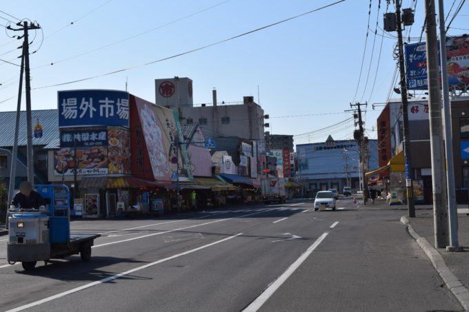 札幌市内の3つの市場で旬の海鮮類を味わえる「市場めし」
