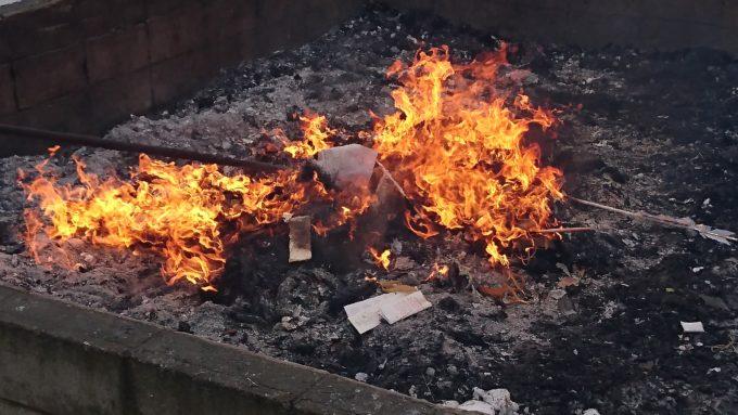 北海道芦別市にある神社のどんど焼き