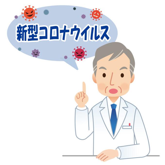 北海道新型コロナウイルス会見ライブカメラ