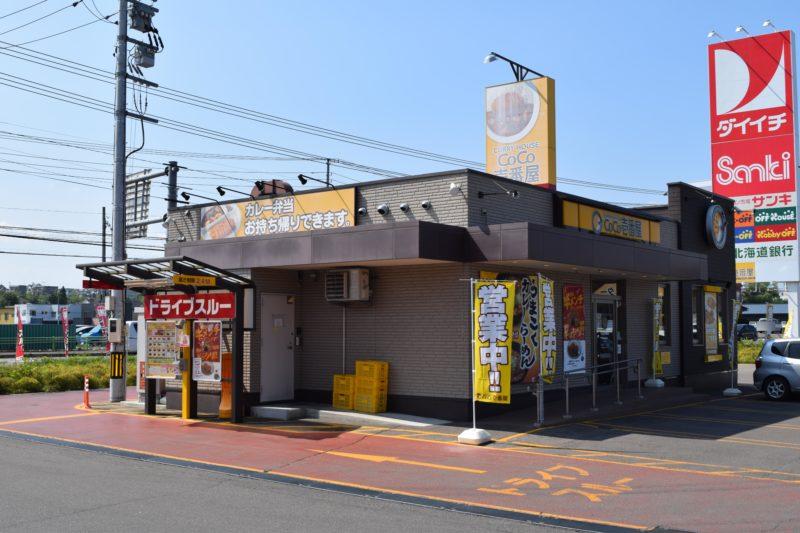 カレーハウスCoCo壱番屋音更木野大通店