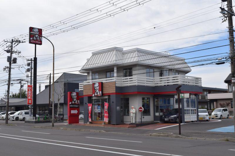 ケンタッキーフライドチキン釧路愛国店