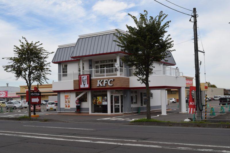 ケンタッキーフライドチキン釧路十条店