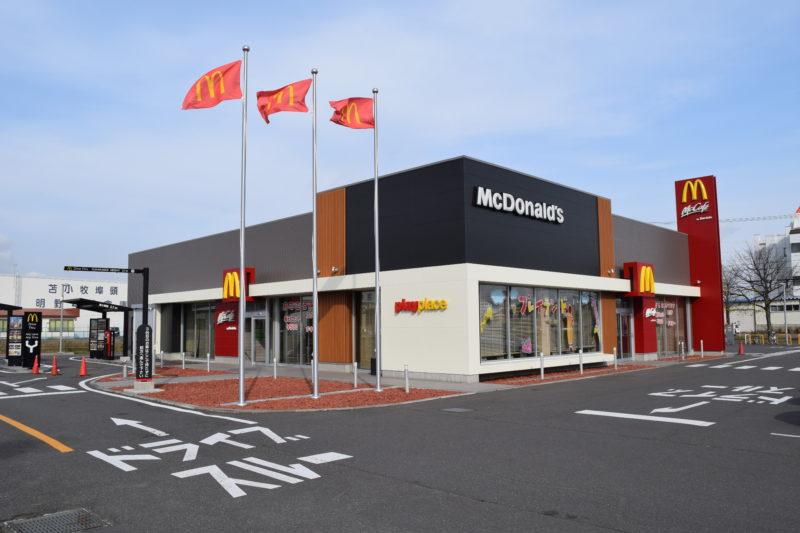マクドナルド36号苫小牧店