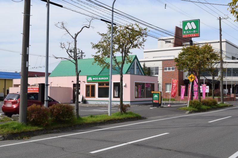 モスバーガー釧路木場店