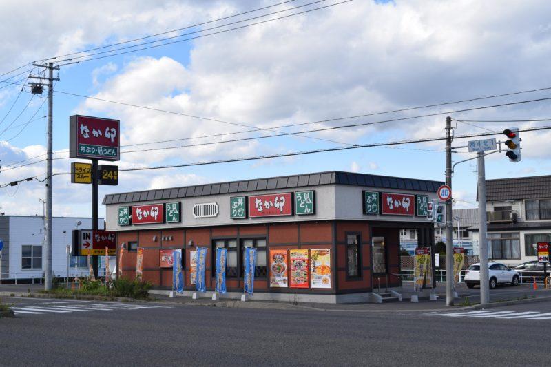 なか卯38号帯広西4条店