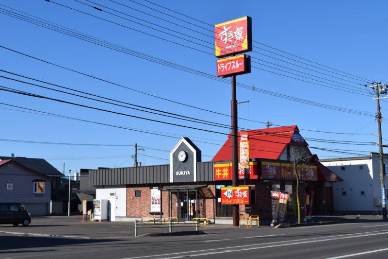すき家38号釧路鳥取店