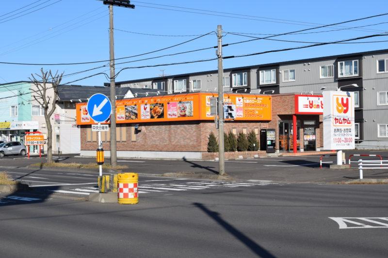 ヤムヤム釧路昭和店