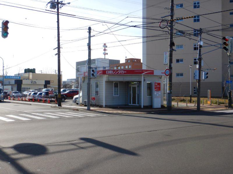日産レンタカー釧路駅前店