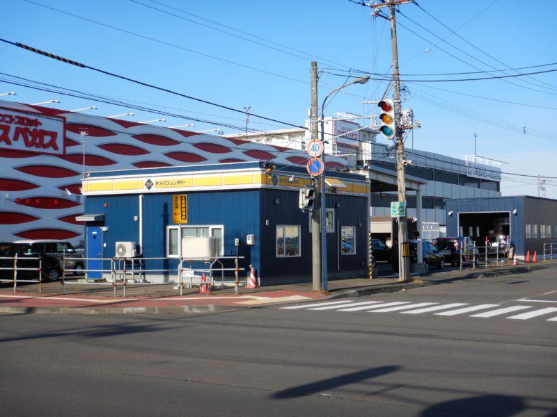オリックスレンタカー釧路駅前店